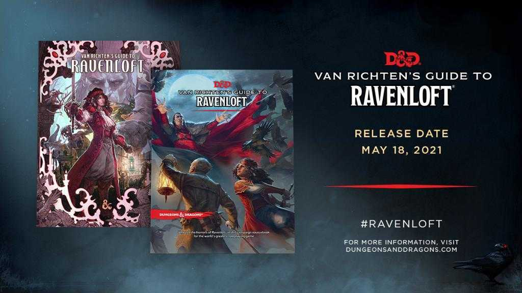 Dungeons And Dragons: Van Richten's Guide To Ravenloft Coming May 18th